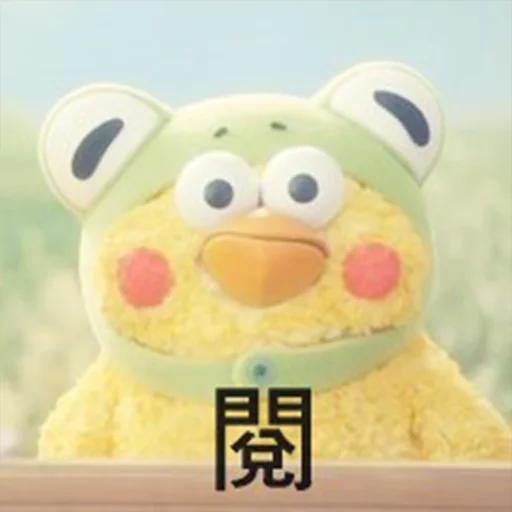 on9鸚鵡兄弟 - Sticker 25