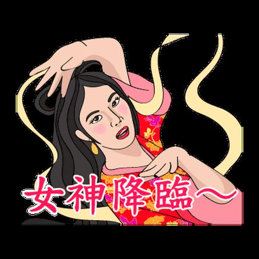 Let's Karaoke! 13: Costume Party - Sticker 18