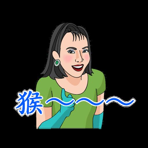 Let's Karaoke! 13: Costume Party - Sticker 23