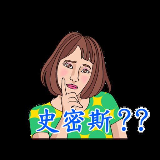 Let's Karaoke! 13: Costume Party - Sticker 22