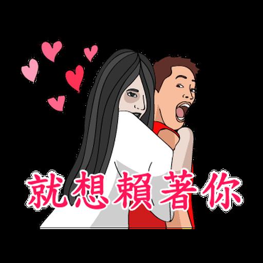 Let's Karaoke! 13: Costume Party - Sticker 5