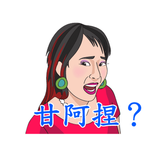 Let's Karaoke! 13: Costume Party - Sticker 1