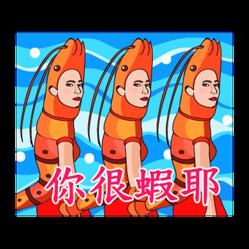 Let's Karaoke! 13: Costume Party - Sticker 3