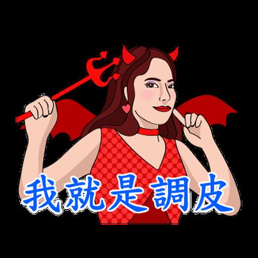 Let's Karaoke! 13: Costume Party - Sticker 2