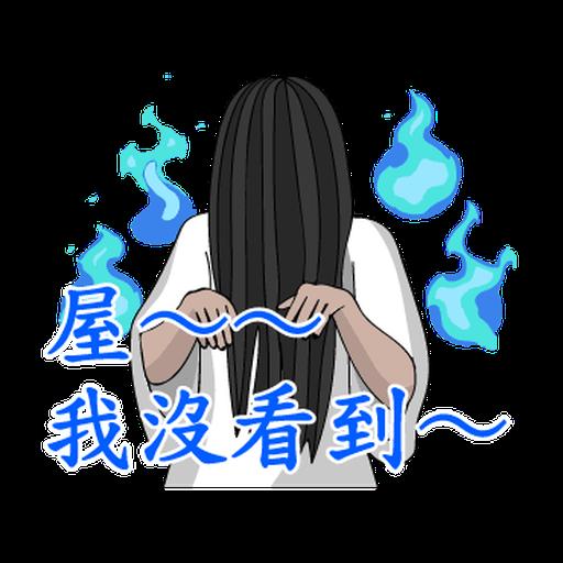 Let's Karaoke! 13: Costume Party - Sticker 7