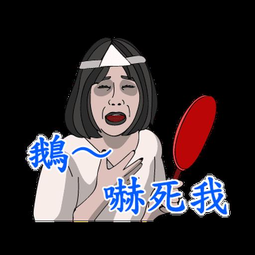 Let's Karaoke! 13: Costume Party - Sticker 16