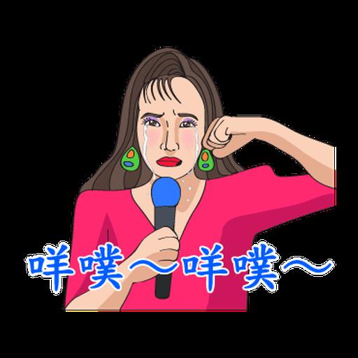 Let's Karaoke! 13: Costume Party - Sticker 17