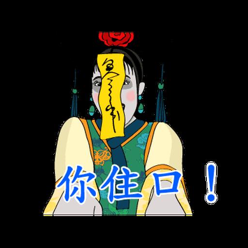 Let's Karaoke! 13: Costume Party - Sticker 20