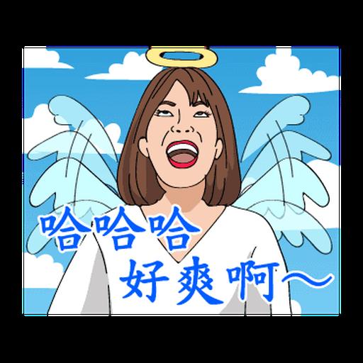 Let's Karaoke! 13: Costume Party - Sticker 14