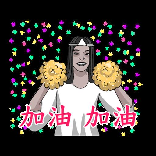 Let's Karaoke! 13: Costume Party - Sticker 13