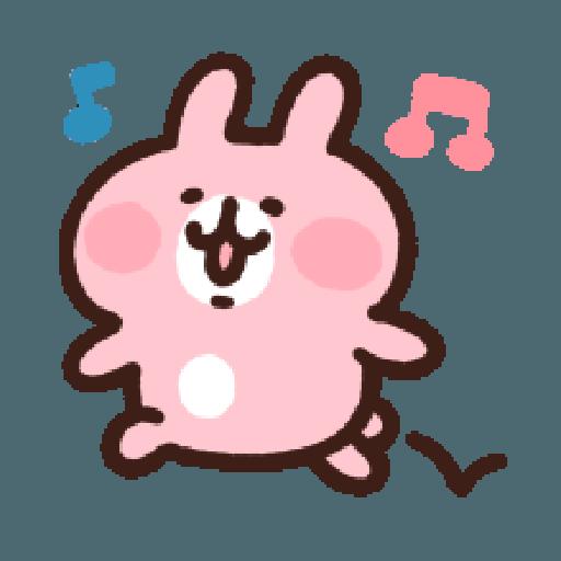 P助兔兔表情貼 5 - Sticker 8