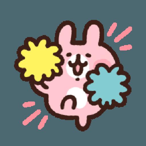 P助兔兔表情貼 5 - Sticker 6