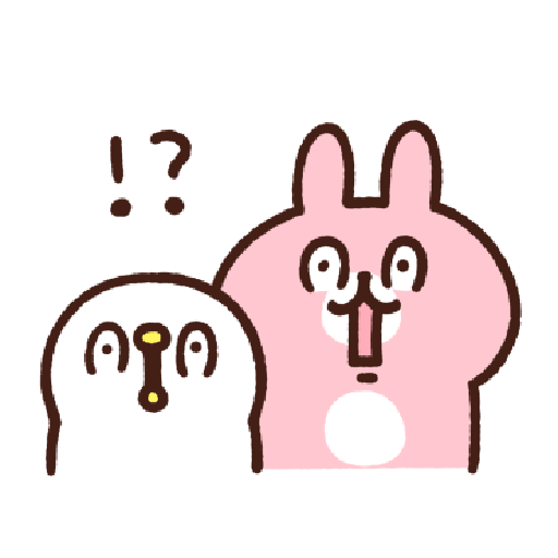 Piske&Usagi.5 by Kanahei - 2 - Sticker 5