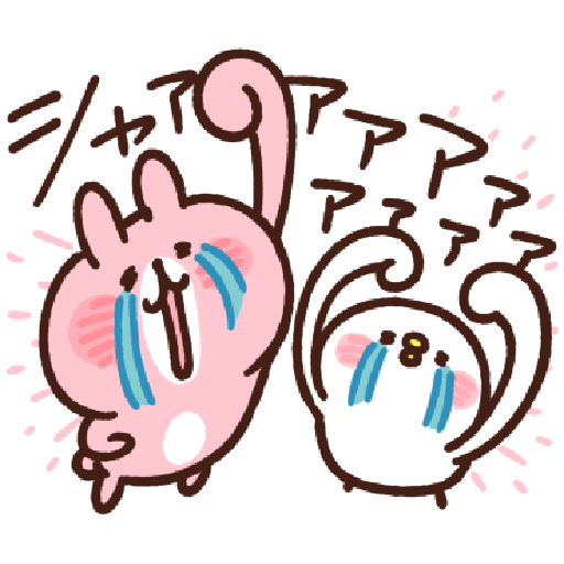 Piske&Usagi.5 by Kanahei - 2 - Sticker 19