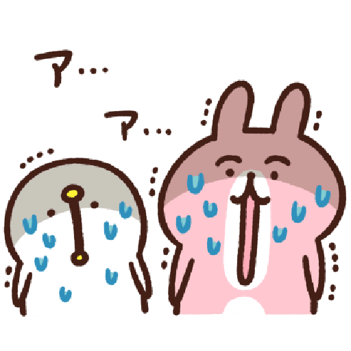 Piske&Usagi.5 by Kanahei - 2 - Sticker 6