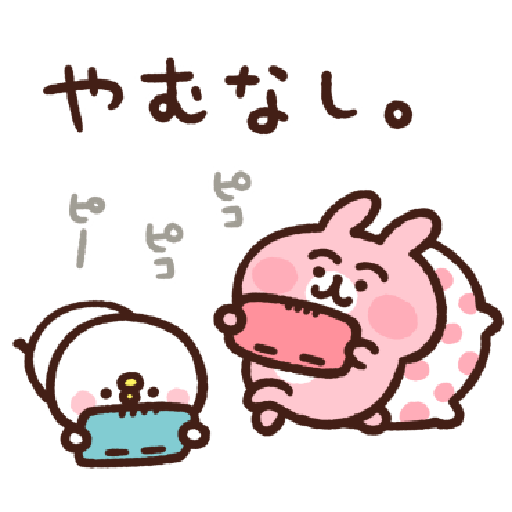 Piske&Usagi.5 by Kanahei - 2 - Sticker 17