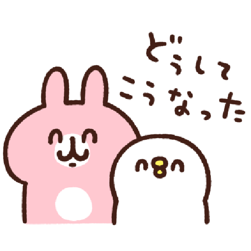 Piske&Usagi.5 by Kanahei - 2 - Sticker 9