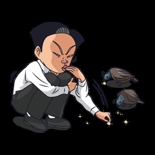 稻中兵團 2.0 - Sticker 19