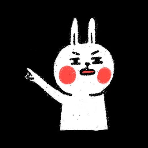 懶散兔與啾先生 - Sticker 7