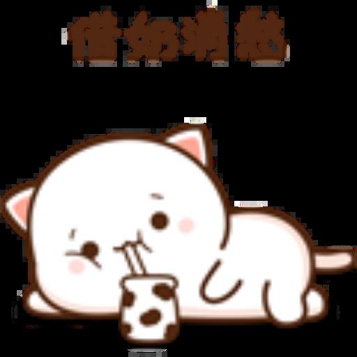 ???11 - Sticker 14