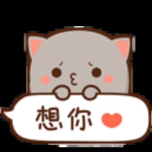 ???11 - Sticker 16