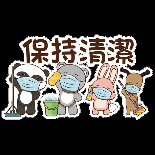 Bobby & Friends - 防疫篇 - Sticker 3