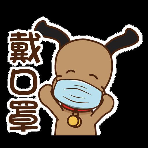 Bobby & Friends - 防疫篇 - Sticker 4