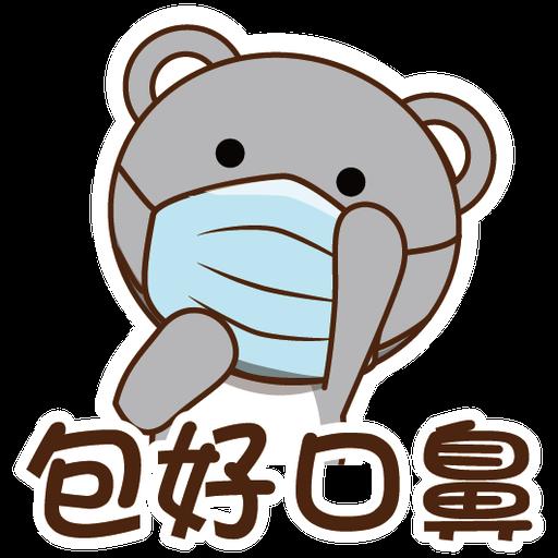 Bobby & Friends - 防疫篇 - Sticker 5