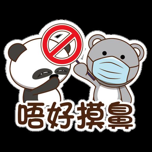 Bobby & Friends - 防疫篇 - Sticker 7