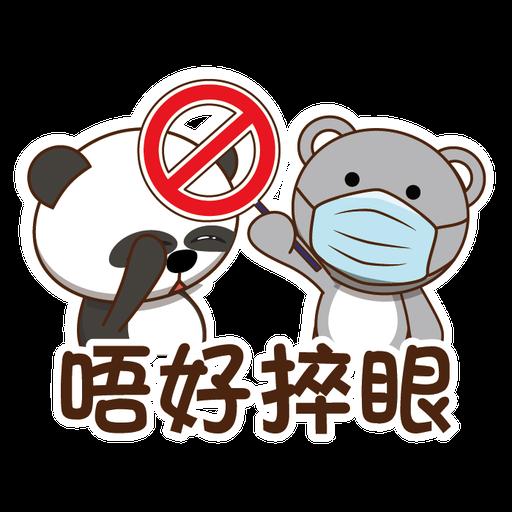 Bobby & Friends - 防疫篇 - Sticker 8