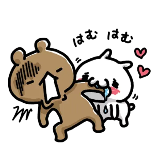love - Sticker 9