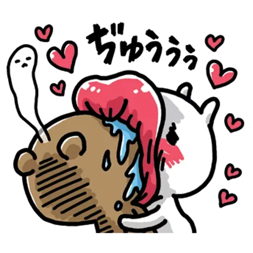 love - Sticker 16