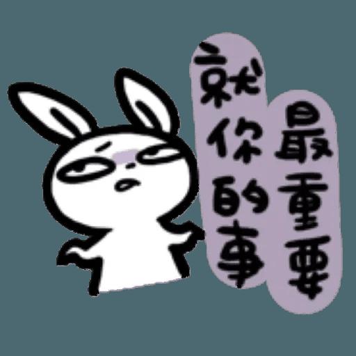如果是兔子的話就可以消極冗廢又性格很差3 - Sticker 28