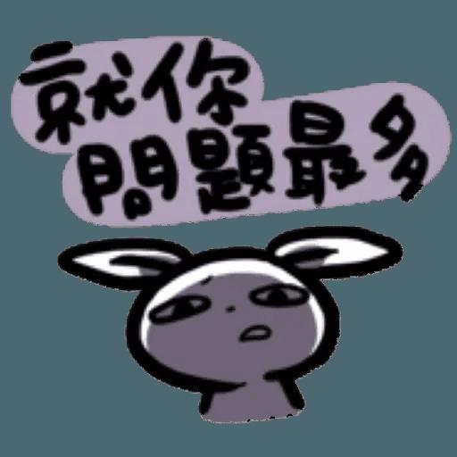 如果是兔子的話就可以消極冗廢又性格很差3 - Sticker 21