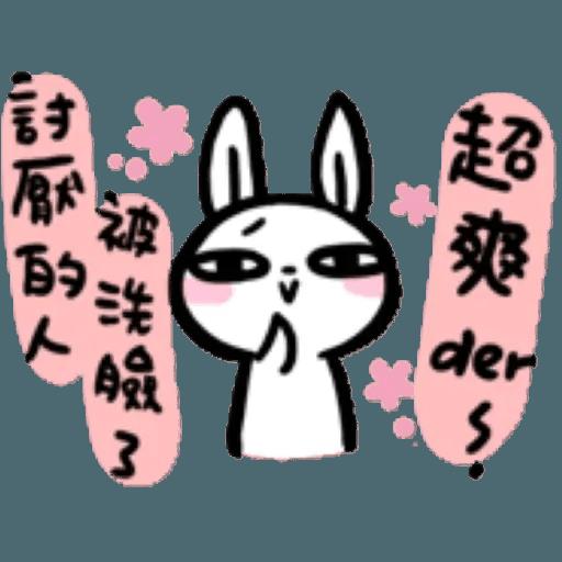如果是兔子的話就可以消極冗廢又性格很差3 - Sticker 15
