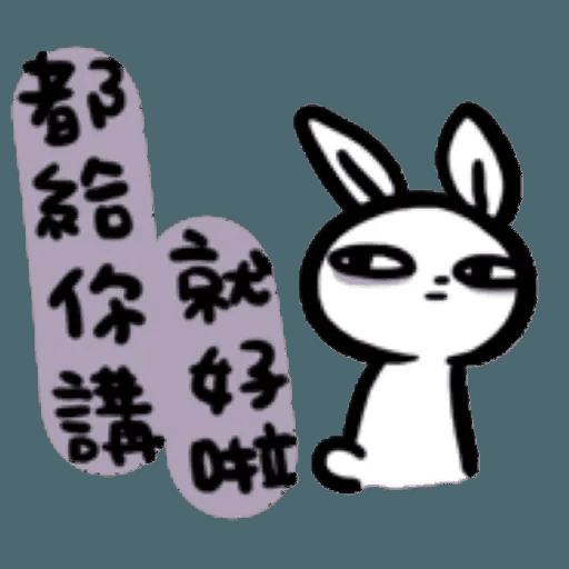 如果是兔子的話就可以消極冗廢又性格很差3 - Sticker 25