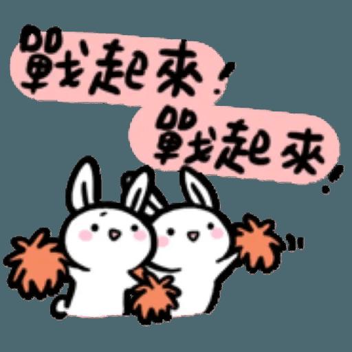 如果是兔子的話就可以消極冗廢又性格很差3 - Sticker 14