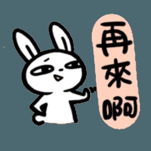 如果是兔子的話就可以消極冗廢又性格很差3 - Sticker 13