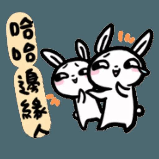 如果是兔子的話就可以消極冗廢又性格很差3 - Sticker 5