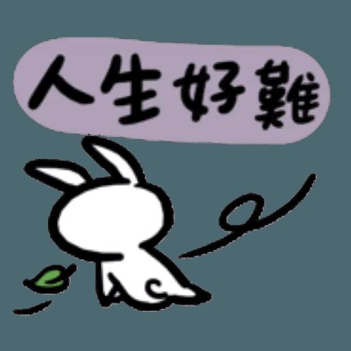 如果是兔子的話就可以消極冗廢又性格很差3 - Sticker 17