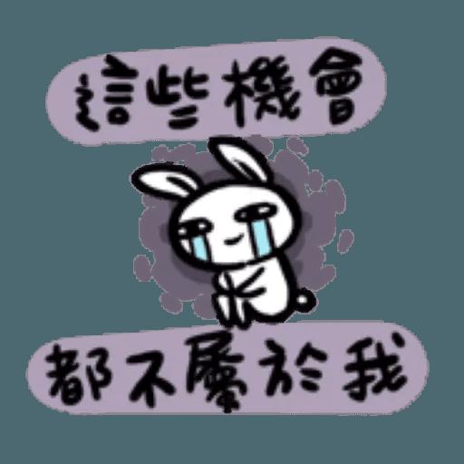 如果是兔子的話就可以消極冗廢又性格很差3 - Sticker 18