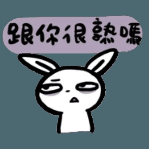 如果是兔子的話就可以消極冗廢又性格很差3 - Sticker 20
