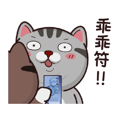 PKCAT - Sticker 19