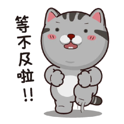 PKCAT - Sticker 10