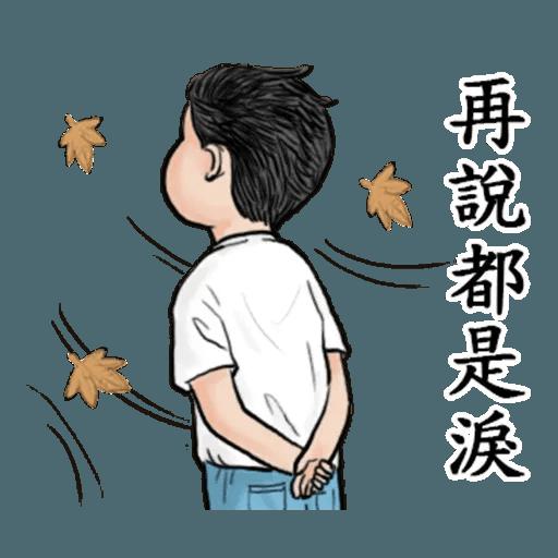 生活週記03 - Sticker 9