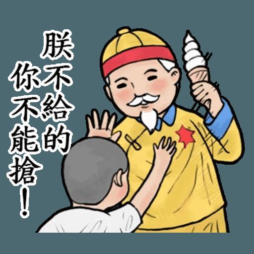 生活週記03 - Sticker 4