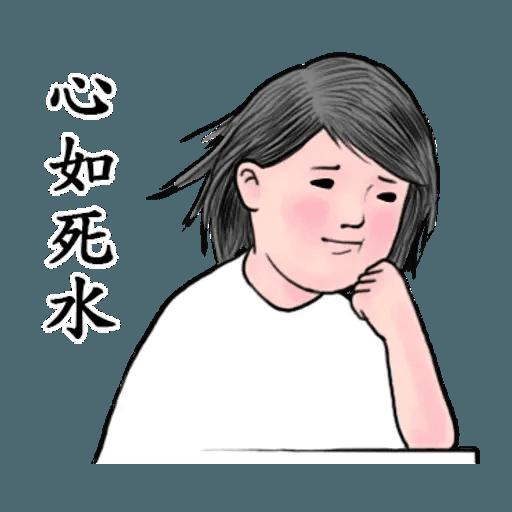 生活週記03 - Sticker 22