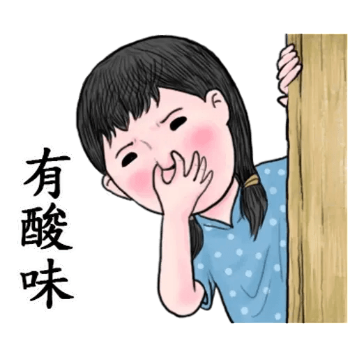 生活週記03 - Sticker 29
