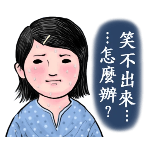 生活週記03 - Sticker 6