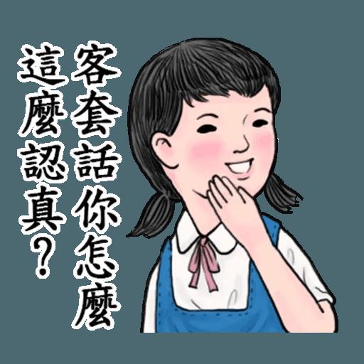 生活週記03 - Sticker 2